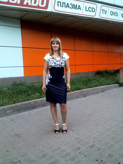 Марина Приходько, 30 августа 1984, Стародуб, id135307292