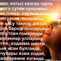 Нурия Исмагилова, 22 сентября 1963, Бугульма, id133866566