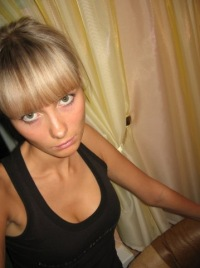 Карина Кудяшева, 31 марта , Пермь, id102232204