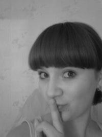 Кристинка Петрушенко, 19 апреля 1990, Усть-Илимск, id127334865