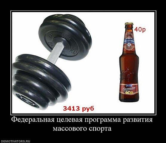 http://cs9534.vkontakte.ru/u1880860/102372425/x_c069885b.jpg