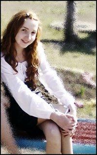 Алина Басс, 11 июня 1994, Москва, id74408647