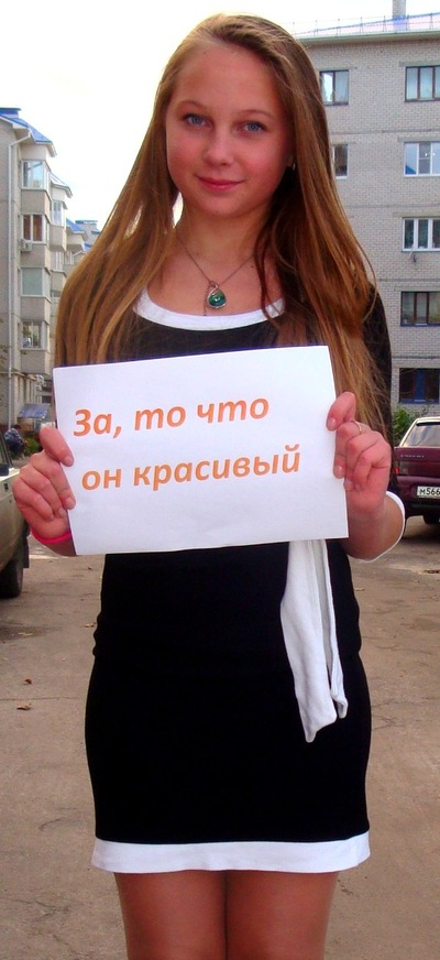 Дина Дубкова, 8 августа 1980, Казань, id162298011