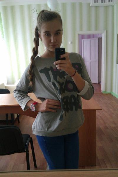 Александра Айгерова, 30 июля , Сатка, id50857307