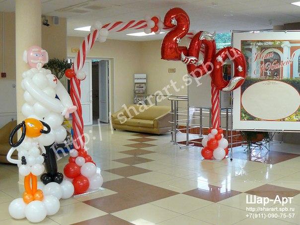 К юбилею больницы сценарий