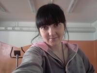 Анна Васильева, 21 декабря , Псков, id107662609