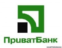 Моском Приватбанк, 8 января , Казань, id112443832