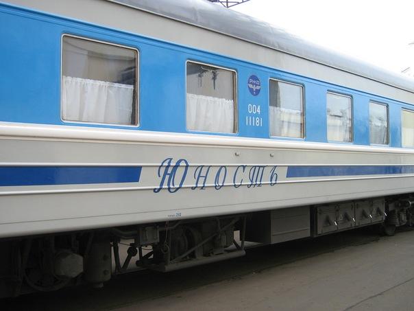 Маршрут поезда 45А Санкт-Петербург - Иваново