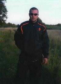 Евгений Елькин, 11 января 1986, Пермь, id153289248