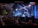 Иван Дорн feat. Ольга Диброва - Стыцамен ( Новая Волна 2013)