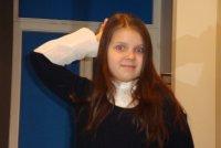 Юлия Гуцал, 18 апреля 1996, Киев, id66329139
