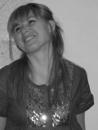 Алиса Гильфанова, 4 января 1988, Нефтекамск, id94613581