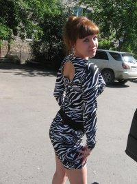 Настенька Гладкова, 30 октября 1991, Буденновск, id94990060