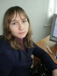 Ульяна Никонорова, 9 декабря 1991, Ульяновск, id96887514