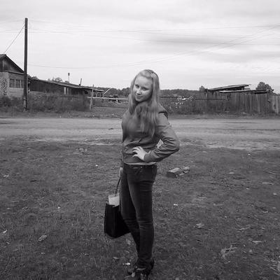 Маргарита Андреевна, 27 февраля 1995, Санкт-Петербург, id221541184