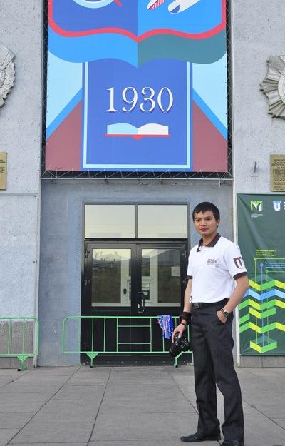 Pham Xuan-Thao, 10 мая 1987, Иркутск, id170894749