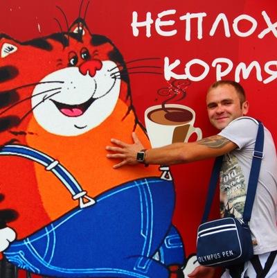 Вова Литвинов, 17 ноября 1987, Выкса, id156119850