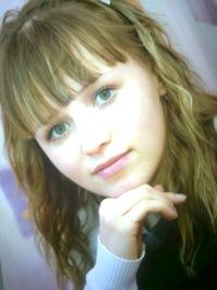 Мария Бойко (щепочкина), 8 апреля 1990, Екатеринбург, id131046658