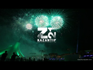 Perfect art - Kazantip 2013 Z21 ( Республика Казантип )