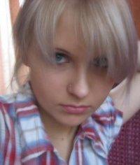 Наталья Зарипова, 7 июля , Санкт-Петербург, id61321224