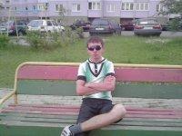 Валера Рутко, 20 мая 1992, Гродно, id88761273