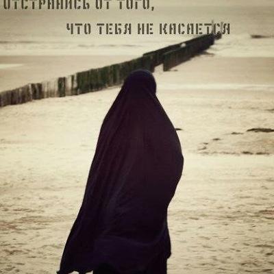 Зарина Цечоева, 2 января 1987, Ухта, id202214259