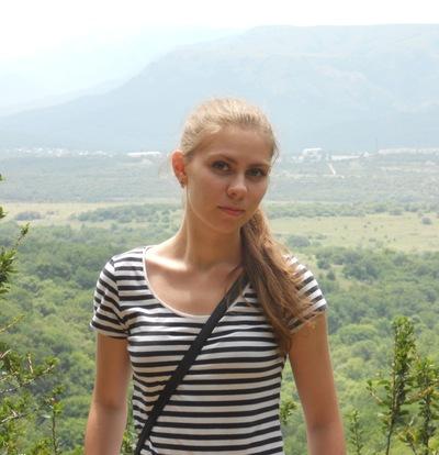 Ириша Дайнеко, 26 сентября , Бровары, id51758409