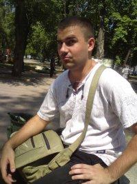 Андрюша Дыган, 28 ноября 1990, Одесса, id51651332