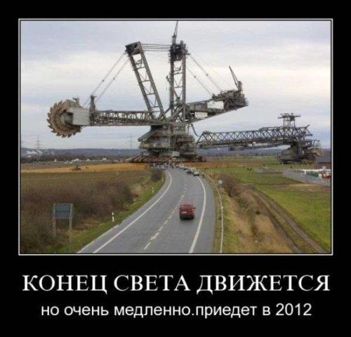 http://cs9537.vkontakte.ru/u5390964/93812358/x_cc39d8fe.jpg