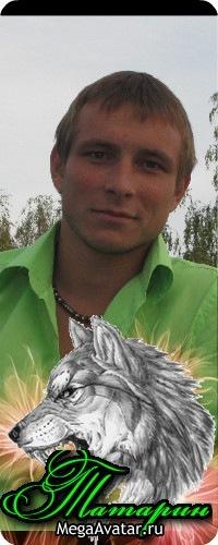 Ильгизар Ильясов, 3 июня , Альметьевск, id66416188