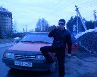 Андрюха Карабулин, 29 декабря , Санкт-Петербург, id99280121