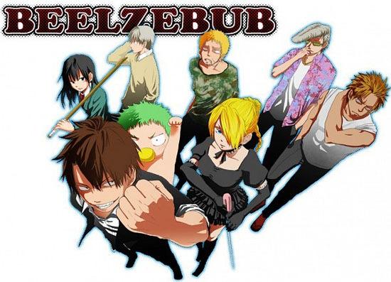 Манга: Вельзевул / Beelzebub (2009/RUS)(un) → Манга на русском языке