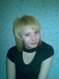 Ирина Самошкина, 18 июня , Якутск, id123829105