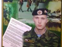 Андрей Зянкин, 17 июля , Сыктывкар, id127700399