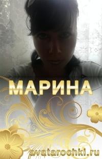 Маринка Ерохина, 17 мая , Сумы, id133300122