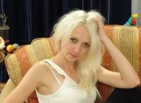 Александра Лазарева, 24 мая 1988, Рязань, id135559627