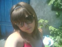 Таня Чухаль