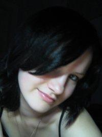 Наталья Борисова, 11 марта 1991, Курган, id29705491