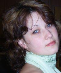 Татьяна Кувшинова, 1 июня , Санкт-Петербург, id43403756