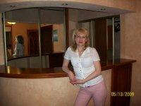 Марина Никонова, 31 августа , Сатка, id69725553
