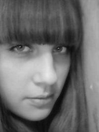Ольга Долгова, 28 февраля , Калининград, id60306981