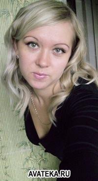 Наташа Ерофеева, 6 октября , Новосибирск, id101272005
