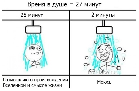 x_4e68135c.jpg