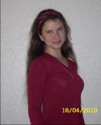Вера Степанова, 26 ноября , Харьков, id5157348