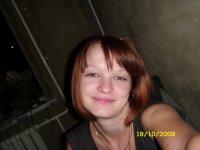 Дарья Толмачева(подгорнова), 24 июля , Пенза, id65016858