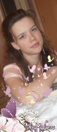 Наталья Андреевна, 19 июня , Санкт-Петербург, id82727824