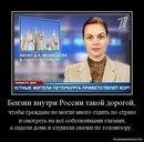 Антон Потапов фото #15