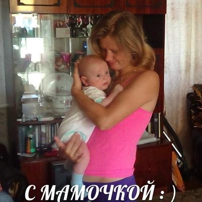 Оксана Парамонова, 11 декабря 1988, Лангепас, id114994019