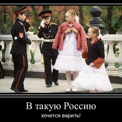 Алексей Осипов, 14 марта 1995, Клин, id154311614