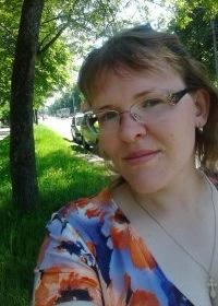 Татьяна Васильева, 26 января , Санкт-Петербург, id98744792